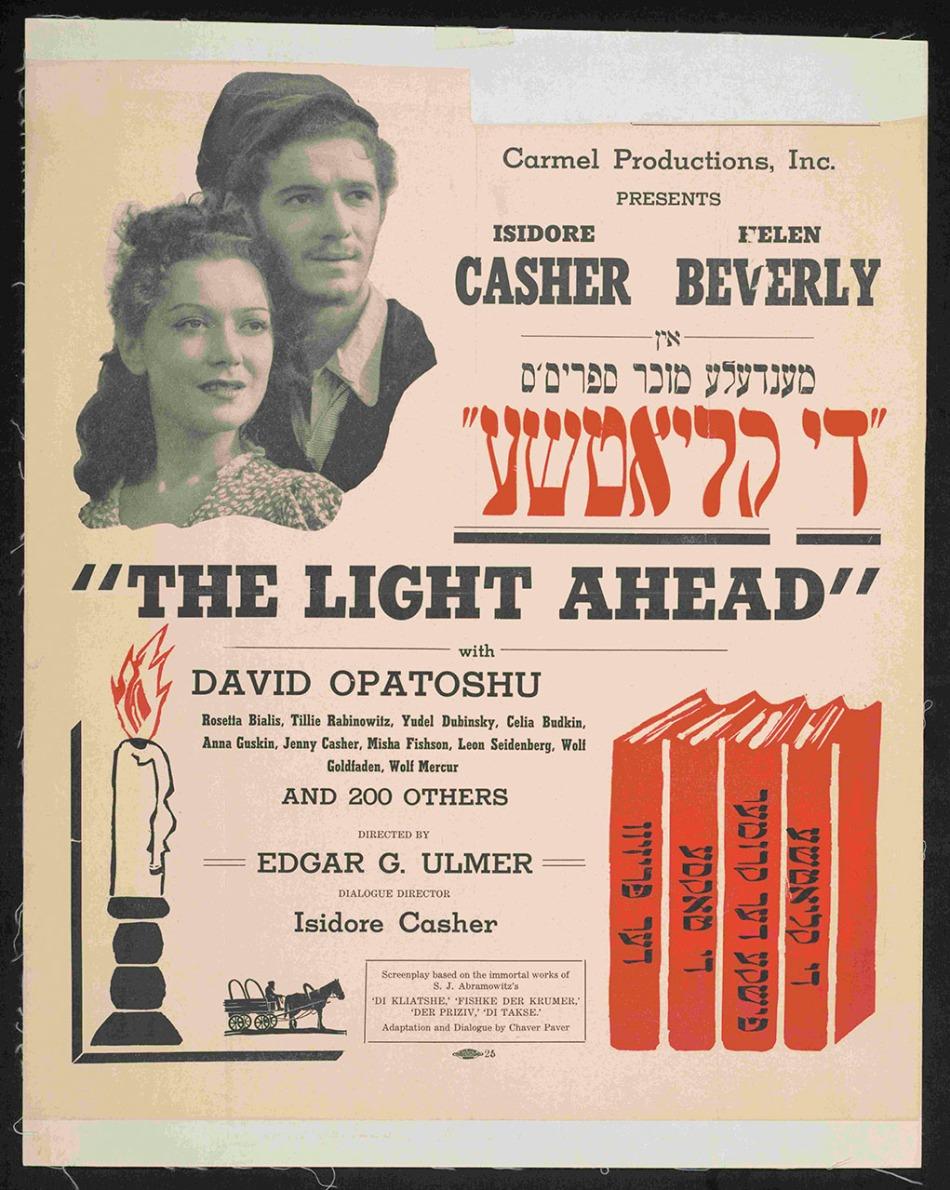The Light Ahead sm
